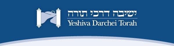 Darchei